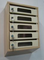 почтовый ящик КПС-5