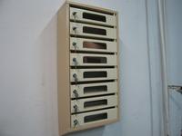 почтовые ящики КПС-8